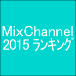 mixchannnel